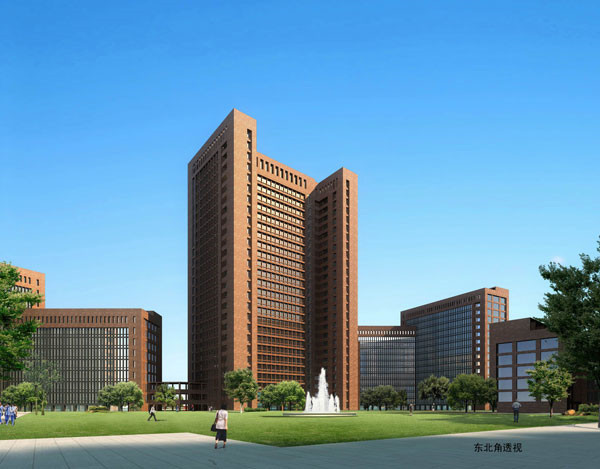 厦门经济特区房地产开发集团有限公司